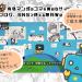 【完全無料】漫画のコマ引用サービス「マンガルー」で読める!本当におすすめの漫画5選